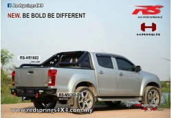 REAR STEEL BUMPER MX202: ISUZU D-MAX